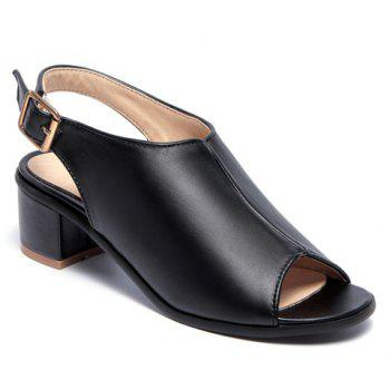 Leisure Slingback and Chunky Heel Design Women's Peep Toe Shoes