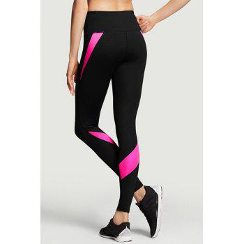 Sporty Style Elastic Waist Color Block Skinny Women's Jogger Pants