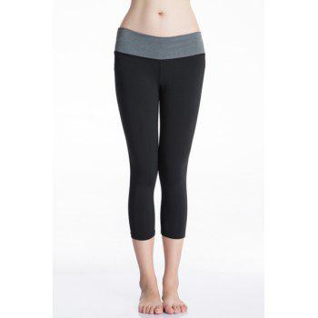 Active Women's Elastic Waist Stretchy Gym Pants