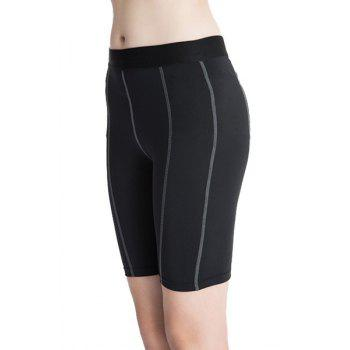 Fitted Solid Color Quick-Dry Sports Cropped Pants For Women - 2XL 2XL