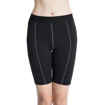Fitted Solid Color Quick-Dry Sports Cropped Pants For Women - BLACK L