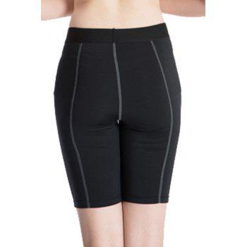 Fitted Solid Color Quick-Dry Sports Cropped Pants For Women - M M