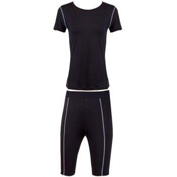 Stylish Round Neck Fitted Quick-Dry Women's Activewear Suit