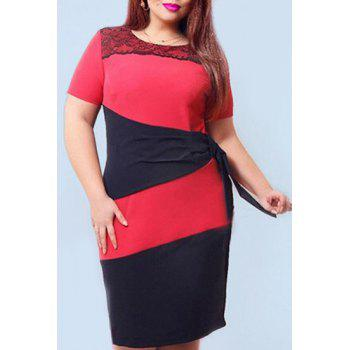 Chic Round Neck Short Sleeve Plus Size Hit Color Women's Dress