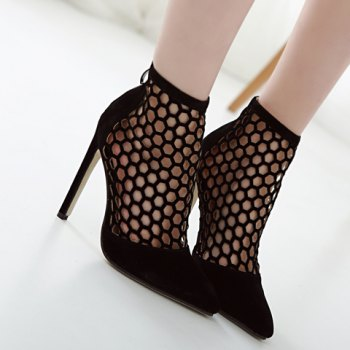 Fashion Hollow Out and Pointed Toe Design Pumps For Women - 37 37