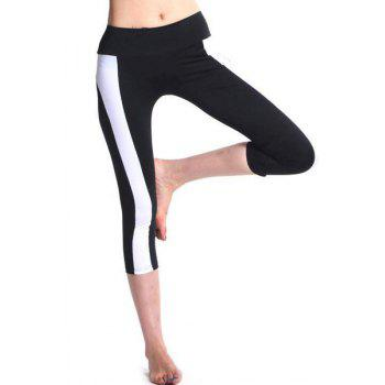 Active Color Block Elastic Waist Bodycon Women's Cropped Yoga Pants