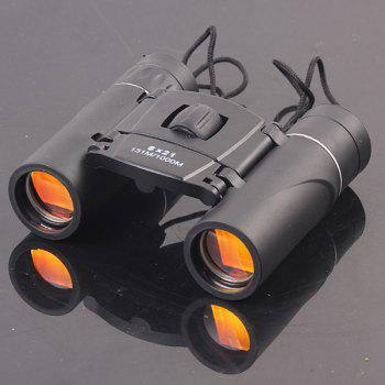 Hot Sale Pocket-Size HD Micro Night Vision 8x21 Binocular Telescope -  BLACK