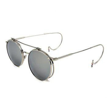 Chic Silver Round Frame and Clamshell Design Women's Sunglasses