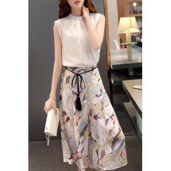 Trendy Sleeveless Stand Collar Top + Floral Print High-Waisted Wide Leg Pants Twinset