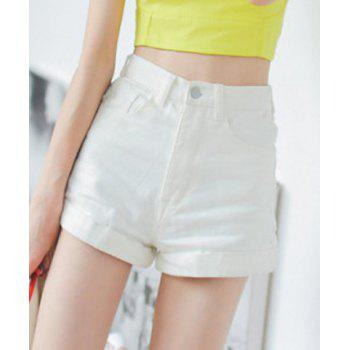 Fashionable Women's Solid Color High-Waisted Shorts