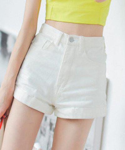 Fashionable Women's Solid Color High-Waisted Shorts - WHITE S