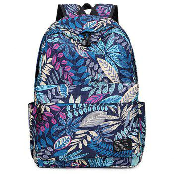 Trendy Zipper and Leaf Pattern Design Men's Backpack