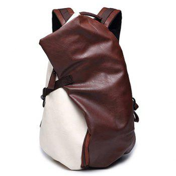 Colour Block Design Backpack For Men