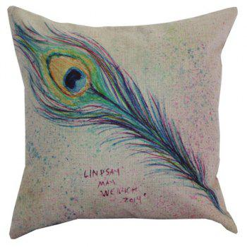 High Quality Colorful Peacock Feather Pattern Square Shape Flax Pillow Case(Without Pillow Inner)