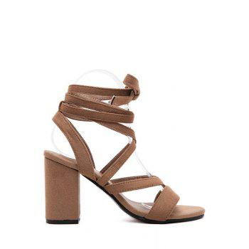 Trendy Cross-Strap and Chunky Heel Design Sandals For Women