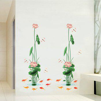 High Quality Chinese Style Colorful Lotus Pattern Removeable Wall Stickers - COLORMIX