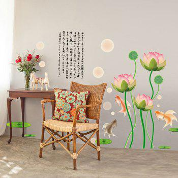 High Quality Chinese Style Calligraphy Lotus Pattern Removeable Wall Stickers