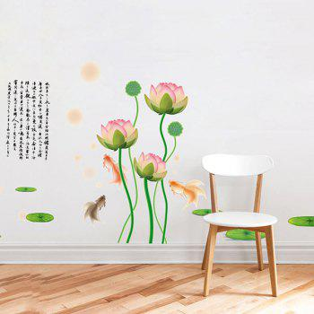 High Quality Chinese Style Calligraphy Lotus Pattern Removeable Wall Stickers - COLORMIX