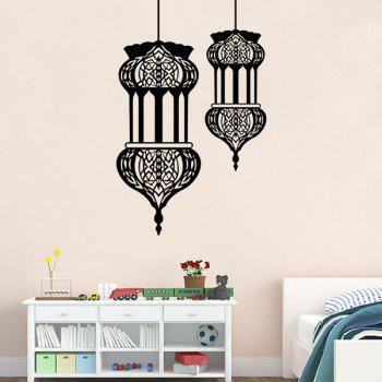 High Quality Muslim Culture Symbol Pattern Removeable Wall Stickers - BLACK