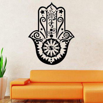 High Quality Black Islam Culture Symbol Pattern Removeable Wall Stickers - BLACK