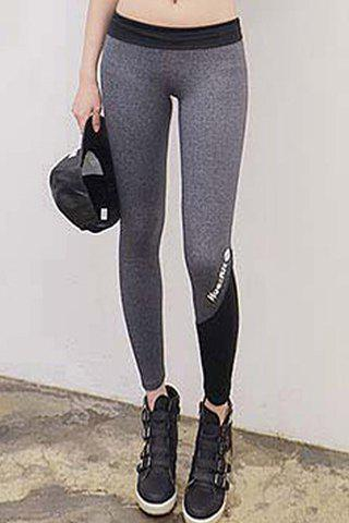Chic High WaistColor Spliced  Bodycon Sport Pants For Women
