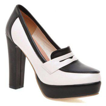 Simple Color Block and PU Leather Design Pumps For Women - WHITE 34