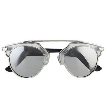 Chic Metal Bar Embellished Full Frame Women's Sunglasses