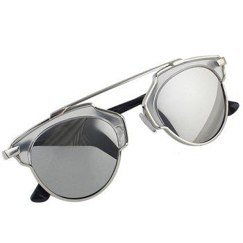 Chic Metal Bar Embellished Full Frame Women's Sunglasses - SILVER