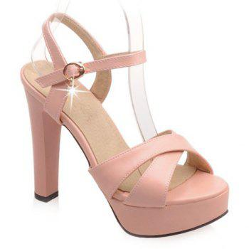 Stylish Chunky Heel and PU Leather Design Sandals For Women