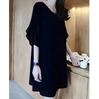 Elegant Scoop Neck 3/4 Petal Sleeve Solid Color Chiffon Dress For Women