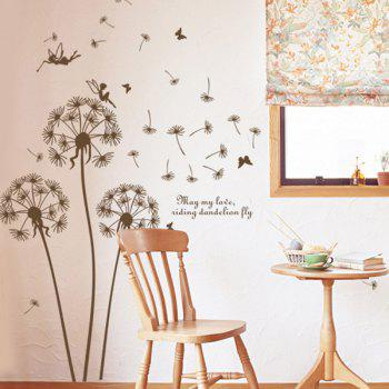 High Quality Floating Dandelion Pattern Removeable Wall Stickers - BROWN