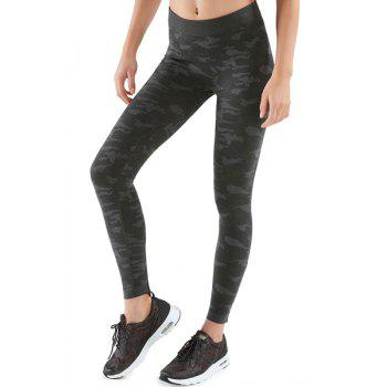 Chic High-Waisted Slimming Camouflage Women's Gym Leggings