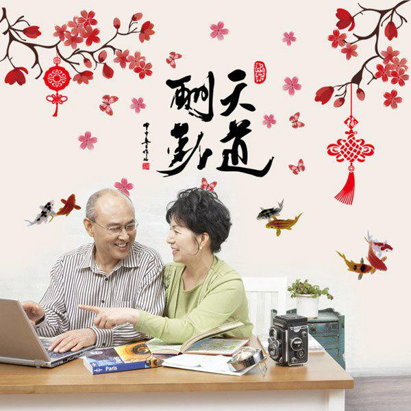 High Quality Inspirational Calligraphy Pattern Removeable Wall Sticker