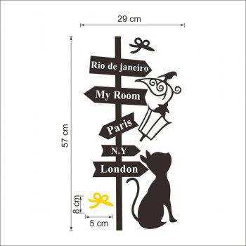 High Quality Street Lamp and Kitten Pattern Removeable Wall Sticker - COLORMIX