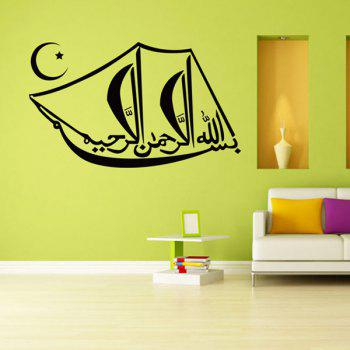 High Quality Solid Color Graphic Pattern Removeable Wall Sticker - BLACK