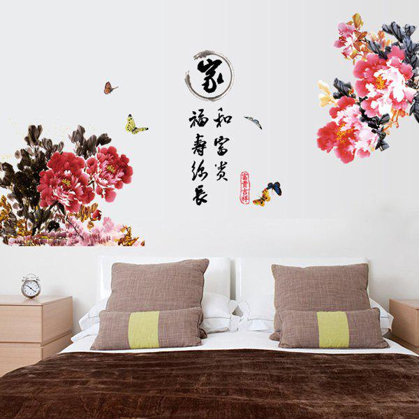 High Quality Colorful Peony Pattern Removeable Wall Stickers - COLORMIX