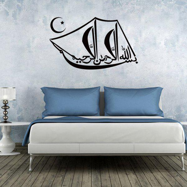 цена на High Quality Solid Color Graphic Pattern Removeable Wall Sticker