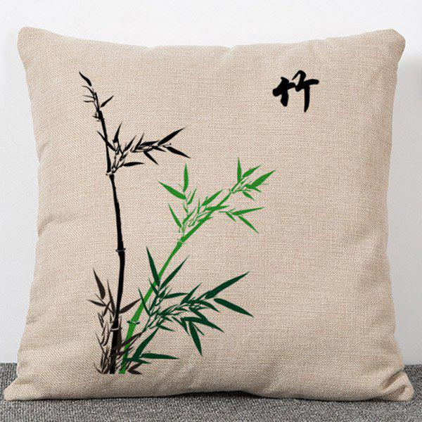 High Quality Bamboo Pattern Chinese Style Flax Pillow Case(Without Pillow Inner) - APRICOT