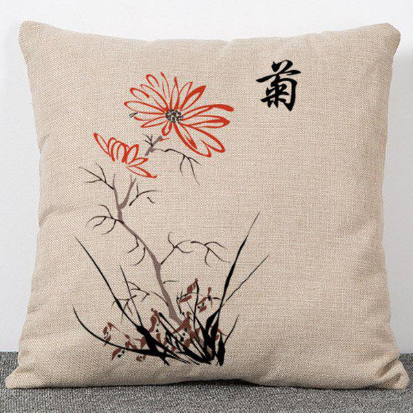 Hot Sale Chrysanthemum Pattern Chinese Style Flax Pillow Case(Without Pillow Inner)