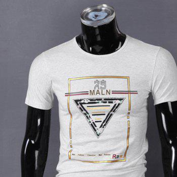 Round Neck Letters and Geometric Print Color Block Short Sleeve T-Shirt For Men - GRAY L