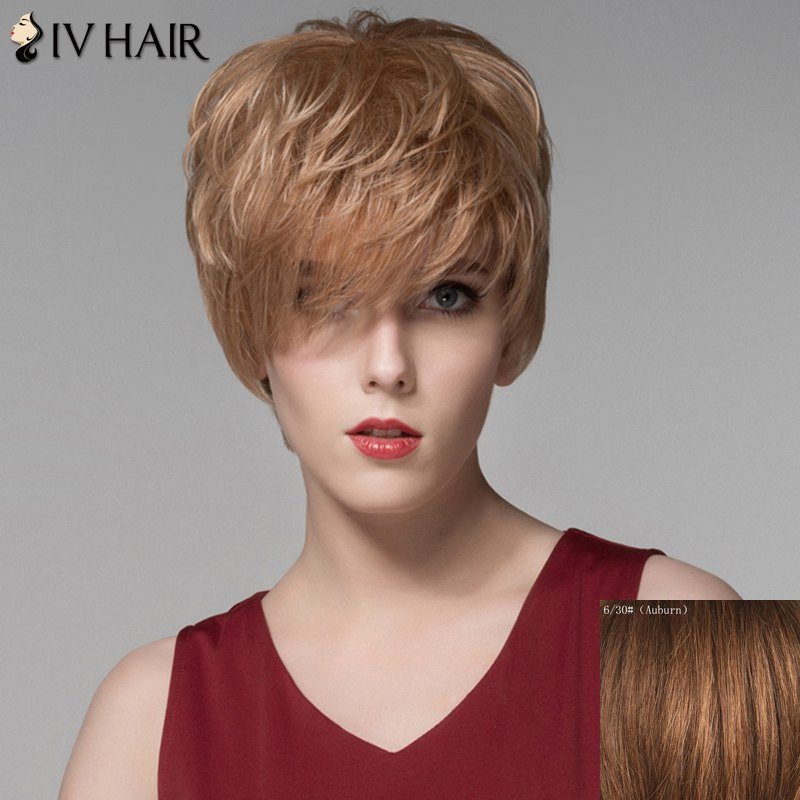 Fluffy Wavy Short Assorted Color Nobby Side Bang Capless Human Hair Wig For Women - AUBURN