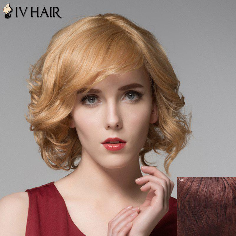 Stylish Short Side Bang Shaggy Wavy Capless Real Natural Hair Wig For Women - DARK AUBURN BROWN