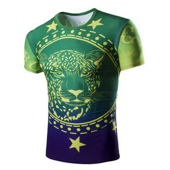 Slimming Lion Printing Pullover T-Shirt For Men