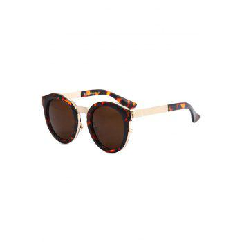 Fashion Flecky Frame Metal Splicing Sunglasses For Women - BROWN BROWN
