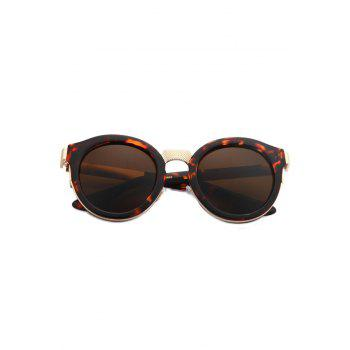 Fashion Flecky Frame Metal Splicing Sunglasses For Women - BROWN