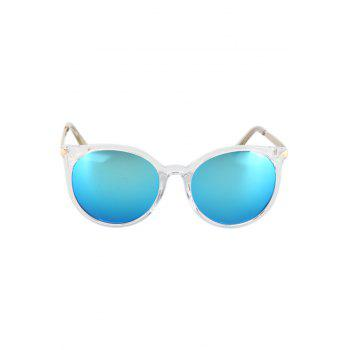 Fashion Triangle Inlay Transparent Cat Eye Frame Sunglasses For Women - AZURE