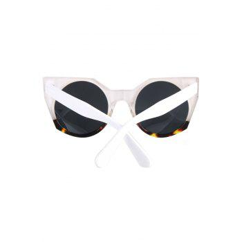 Fashion Round Lenses White Match Cat Eye Sunglasses For Women -  BLACK
