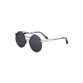 Chic Metal Bar Black Round Frame Sunglasses For Women