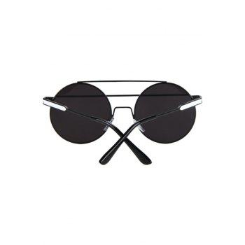 Chic Metal Bar Black Round Frame Sunglasses For Women - BLACK