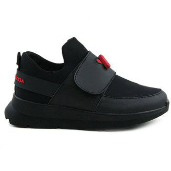 Fashionable  and PU Leather Design Men's Athletic Shoes - RED/BLACK RED/BLACK
